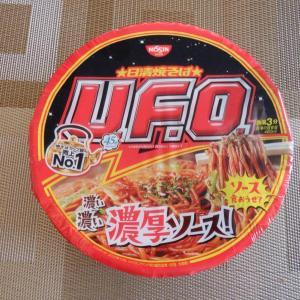ランチはチキンカレー+UFO焼きそば!