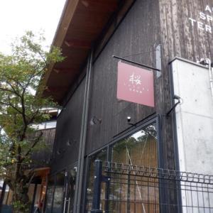有馬温泉にお洒落な美味しい串揚げ屋さん出現!