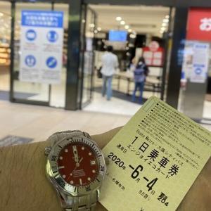 やっぱり危ない西成あいりん地区(100日後にロト6の1等が当たる看護師)