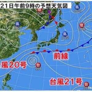 台風20号・21号の進路、週末釣行は?