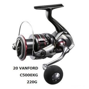 20 VANFORD C5000XG 220g 最軽量