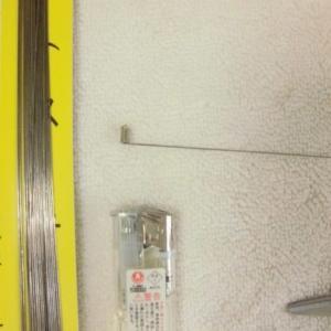 遠投かご釣り用の天秤 具体的な作り方 No, 4 枝の細部加工