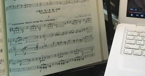 マーラー交響曲第五番 トランペットソロ