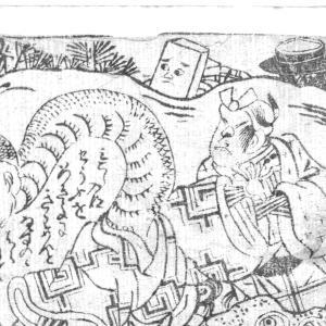 見越入道 VS 三つ目大坊主、那須野原の合戦 ~『妖相生の盃[化物三ツ目大ほうい]』その11~