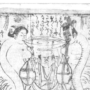 """めでたく首長夫婦となりましたヾ(๑╹◡╹)ノ"""" ~『妖相生の盃[化物三ツ目大ほうい]』その12~"""