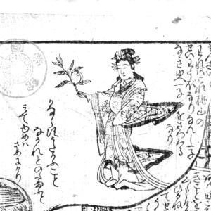 正直福衛門、夢で桃を授かる ~『桃太郎一代記』その1~