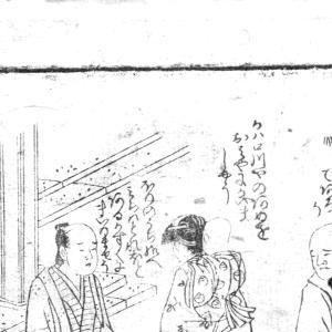 観光ガイド・雑司が谷鬼子母神堂 ~『桃太郎一代記』その4~