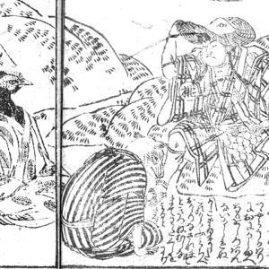 サルは次の回に出てきます ~『桃太郎一代記』その10~
