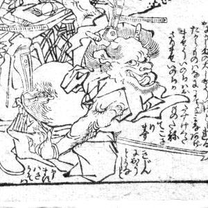 桃太郎、鬼ヶ島を制圧する ~『桃太郎一代記』その14~