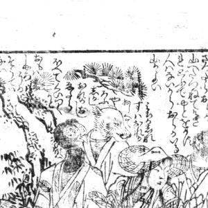 さらば鬼ヶ島! ~『桃太郎一代記』その20~