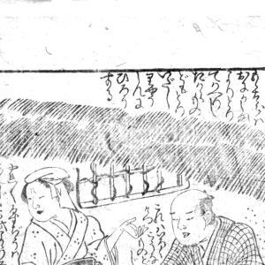"""桃太郎に最後までハマらなかったキジヾ(๑╹◡╹)ノ"""" ~『桃太郎一代記』その22~"""