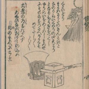 江戸時代の金太郎の絵本 その9[終]