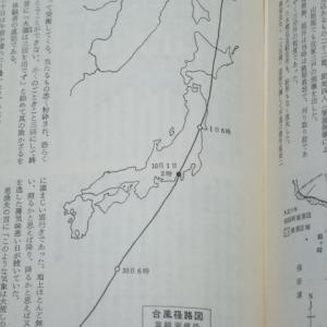 大正6年の東京湾台風と鋸南町