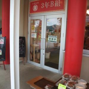 保田小学校の中華料理3年B組