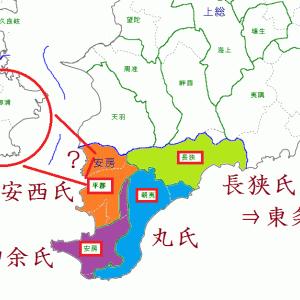 鋸南町の形成 中世編