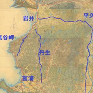 南無谷岬の道を考える