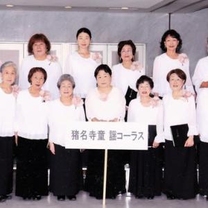 10月19日 童謡コーラス7周年記念ライブコンサート開催