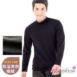 吸湿発熱保温丸首シャツ男性用