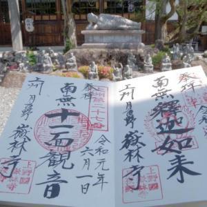 大峰山 嶽林寺
