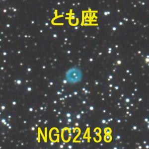 NGC2438