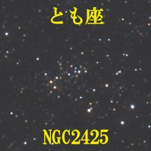 NGC2425