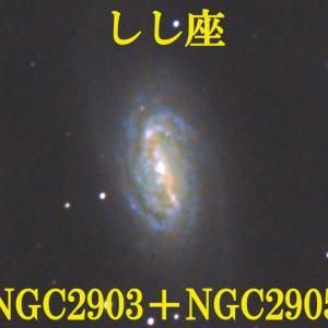 NGC2903+NGC2905