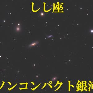 ヒクソンコンパクト銀河群44(NGC3190付近)