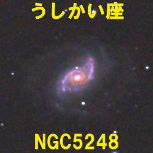 NGC5248