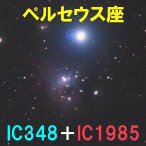 IC348+IC1985