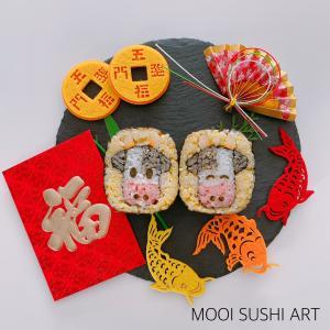 干支の飾り巻き寿司