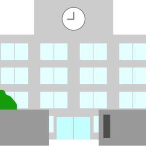 【全国休校へ】【安倍首相】全国すべての公立小中高/仕事は休みじゃないので帰宅してからおすすめ案件をどうぞ!