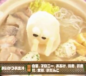 今回の乃木中は永久保存版(*_*)!!