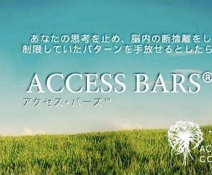 【4/26】関西*アクセスバーズプラクティショナー1Day 養成講座
