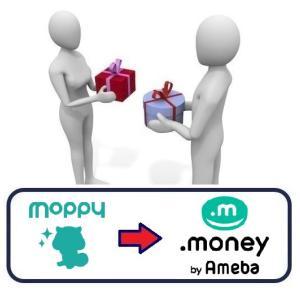 【ANAマイル】「moppy(モッピー)」から「.money(ドットマネー)」へ交換方法【TOKYU(東急)ルート】