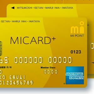 【すぐたま】超大型案件!クレジットカードを発行して30,000円相当【期間限定2日間】