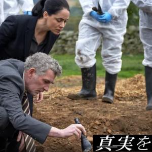 海外ドラマ「真実を知る者」の評価 3.5点/5点あらすじ&感想!