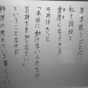 第23回|NHKハート展。「神さまの考えている事ぐらい」