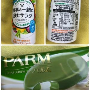 1日1食ダイエット  24日目  59.8kg  (-1.1)