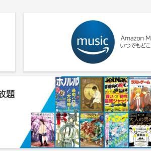 Amazon プライムビデオ 視聴履歴の削除