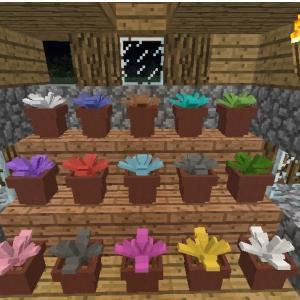マイクラ 1.12.2 盆栽、多肉植物