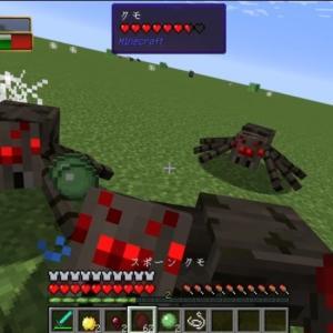 マイクラ 1.12.2 クモの糸の遠距離攻撃
