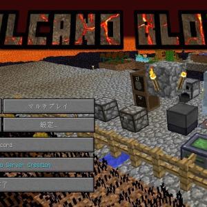 MODパック VolcanoBlock 日本語化