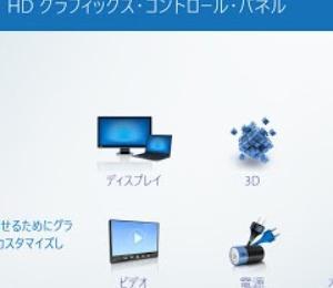 Windows 設定 / 不具合 / インターネット関連