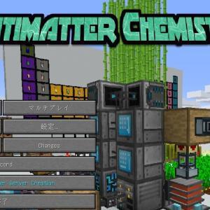 Antimatter Chemistry 日本語化