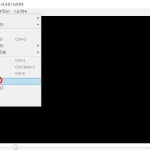ゆっくりと AviUtl で動画を作り上げる パート1 初期設定