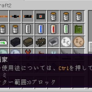 ふたばさん使用MODのダウンロードリンクと日本語化リソースパック