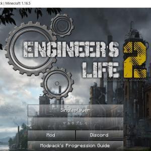 Engineer'sLife2 日本語化への挫折