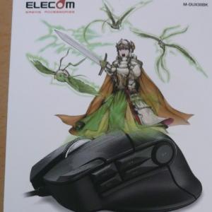 エレコム M-DUX30BK ゲーミングマウス