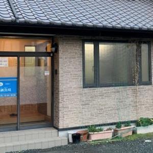 静岡県浜松市でみなさんの健康をサポートします!