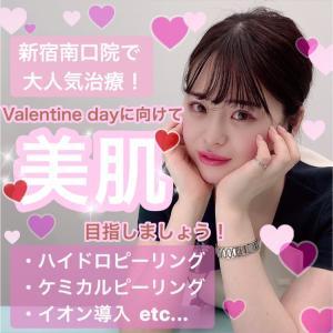 バレンタインデーに向けて美肌治療♡♡今から美肌を目指しませんか??